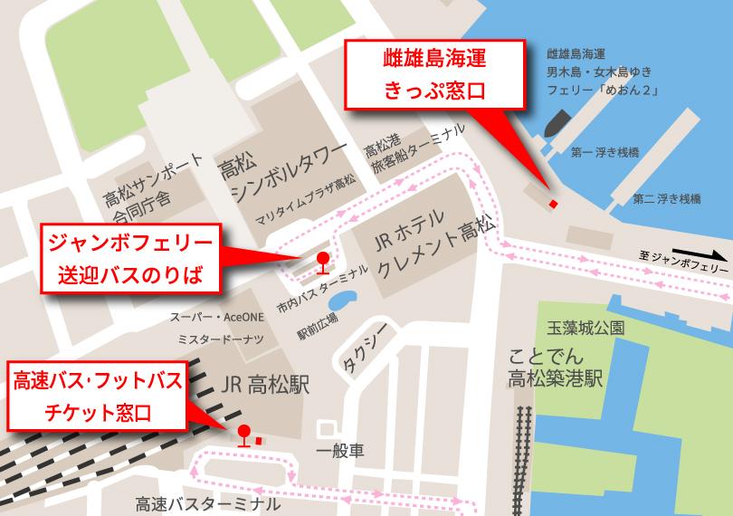 高松駅周辺マップ