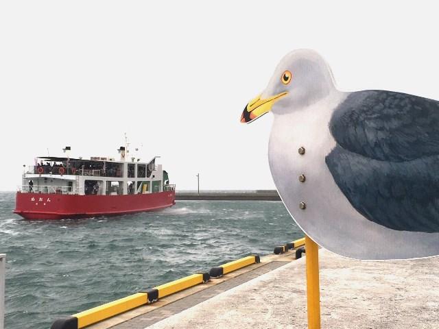 臨時便のめおんも満船で女木港に到着