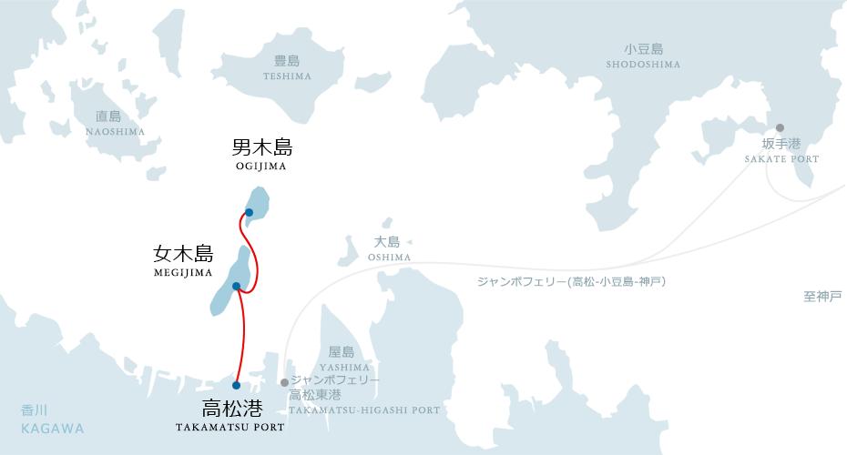 男木島・女木島フェリーの航路図